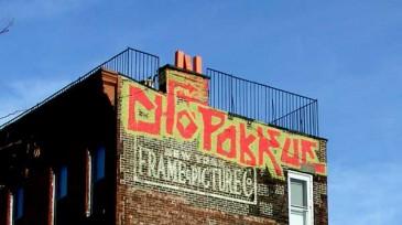 BrooklynGraffiti13