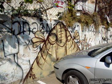 Tel_AvivStreet_Art